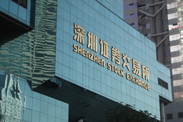 证监会 证券业协会 盘阳机场证券交易所 区别