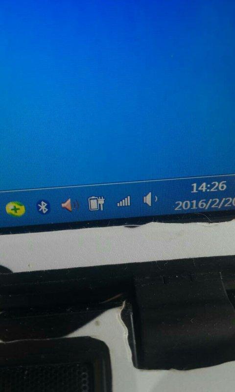 笔记本没有右下角的小电脑图标,只有WIFI图标,怎么弄求解答