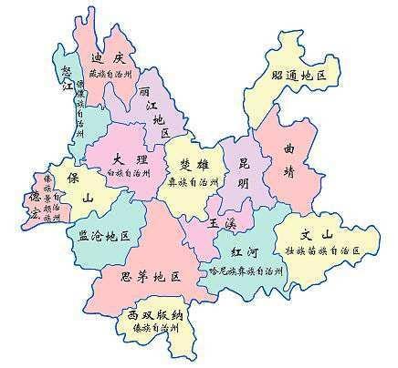 云南省共有多少个县插图
