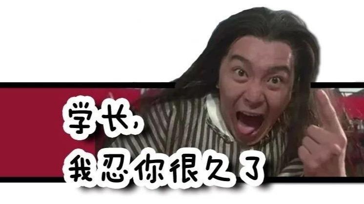 中国学生会,成人社会Cosplay
