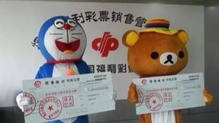 中国彩票为什么总是出事?