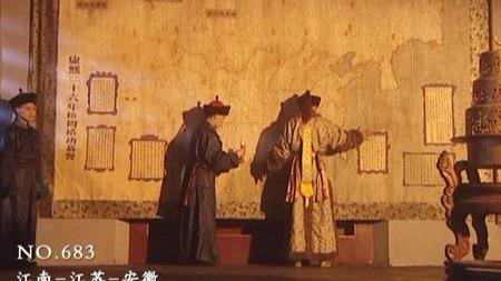 江蘇安徽是如何分了家的?
