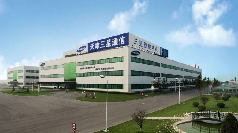 韩媒称三星考虑关闭天津手机工厂是真扛不住要退出中国的节奏吗?