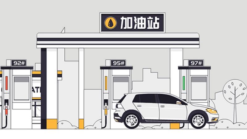 加不到95的汽油加92的可以吗?这两种油区别在哪?的头图
