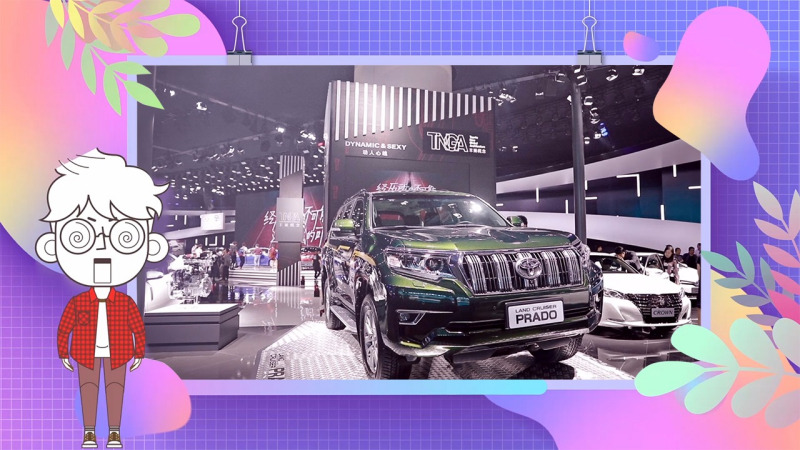 广州车展最值得看的6大车型,看看他们都有什么改变