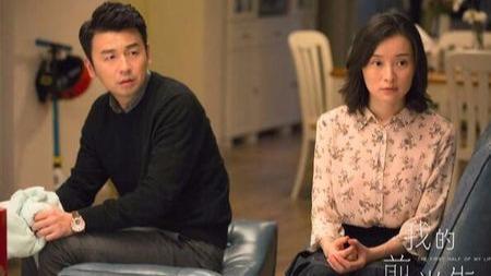 《我的前半生》陈俊生的错不是爱上凌玲,而是逃避婚姻中的问题!