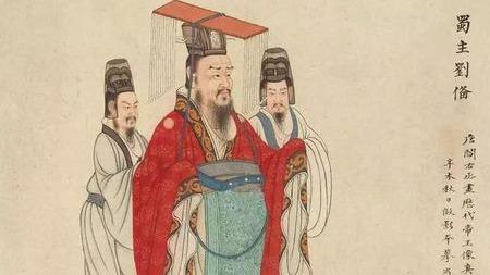 """刘备死前对孔明说""""君可自取"""",原因是什么?绝不是为了试探"""