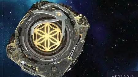 """还记得那个""""太空国家""""计划吗?他们已经发射了一颗卫星"""