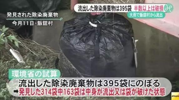 科普贴:日本核辐射对中国的危害究竟有多大?