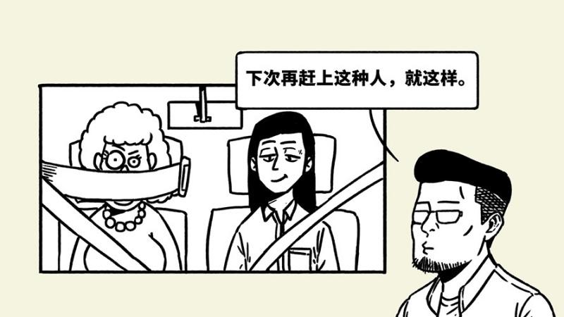 几种没素质的乘客行为,你最讨厌哪个?