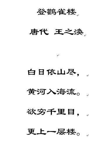 诗什么什么流的成语_成语故事图片