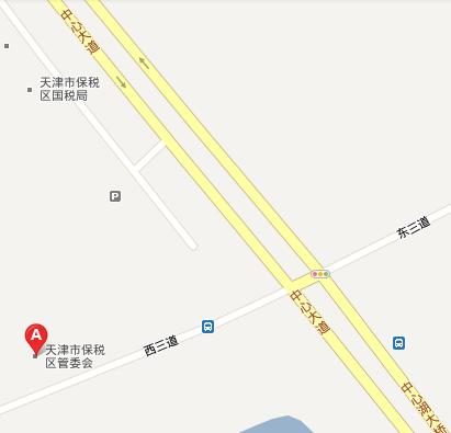 天津空港经济区税收总量_天津空港经济区管委会