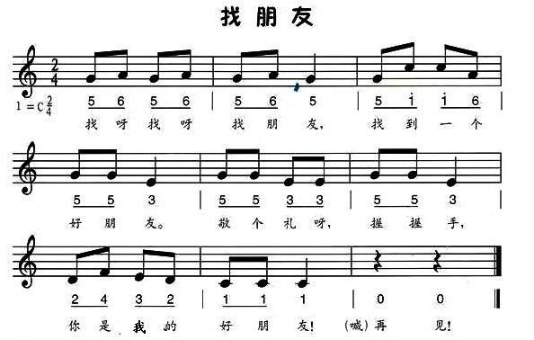 病变电子琴简谱_电子琴简谱