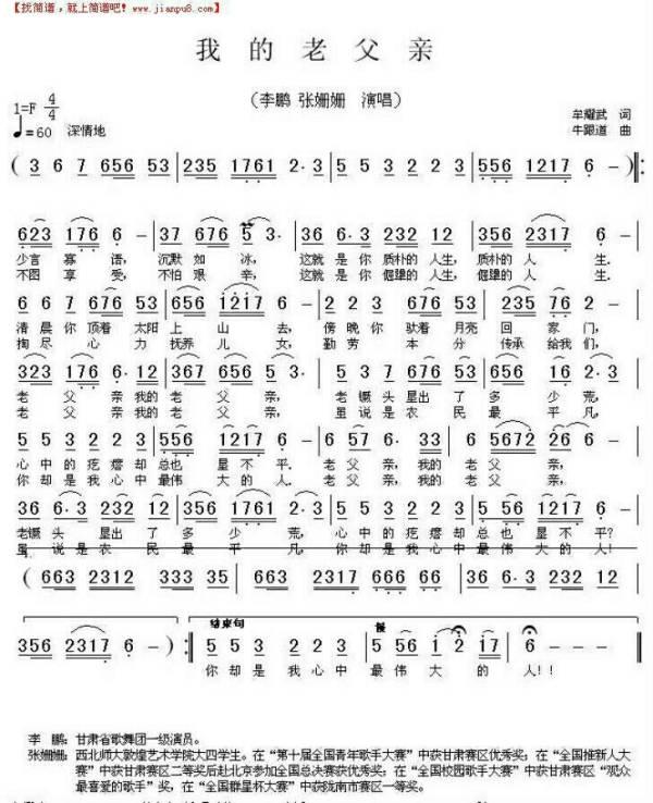 文亲曲谱_钢琴简单曲谱