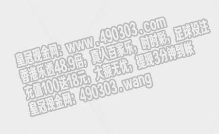 六合皇老总信箱_信箱卡通