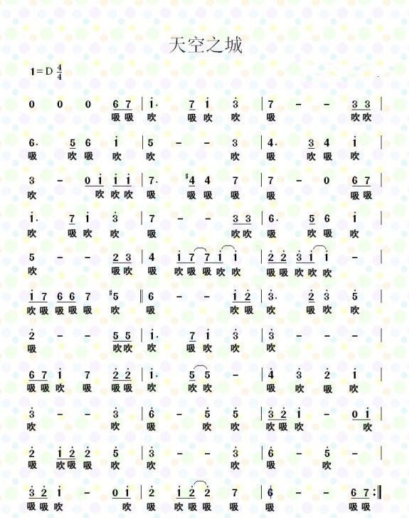 数字简谱i_钢琴简谱数字