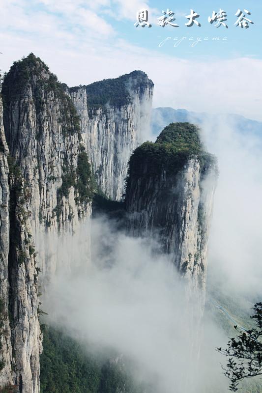 恩施大峡谷旅游攻略图片9