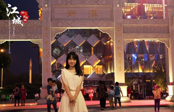 武汉旅游攻略图片187