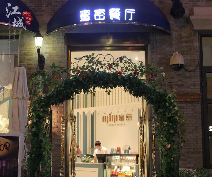 武汉旅游攻略图片190
