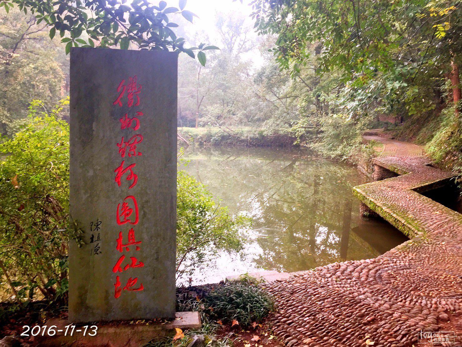 衢州旅游攻略图片150