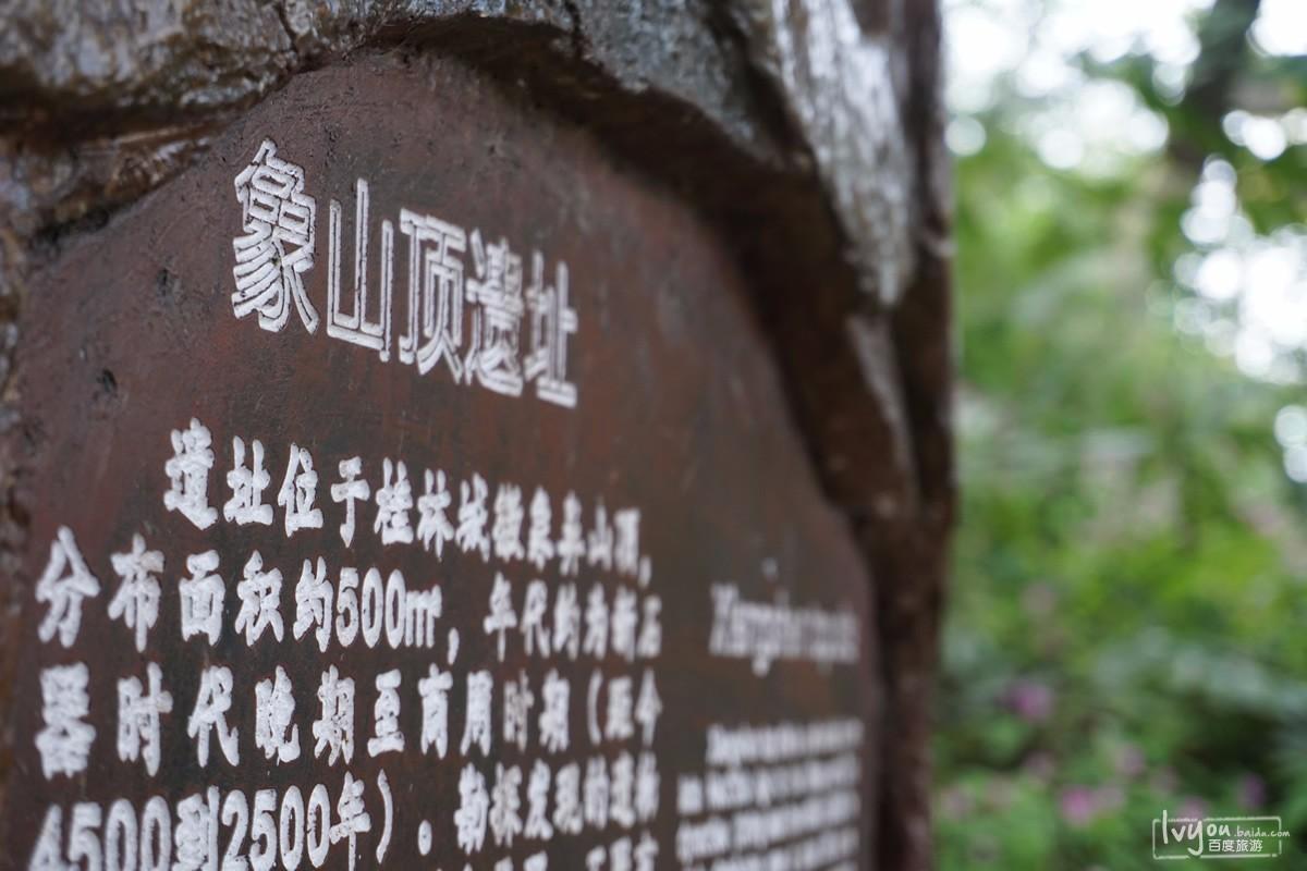 桂林旅游365棋牌游戏手机充值_365棋牌充钱就封_365棋牌送点卡图片21