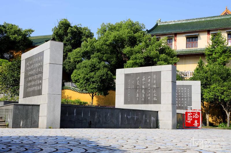 衢州旅游攻略图片23