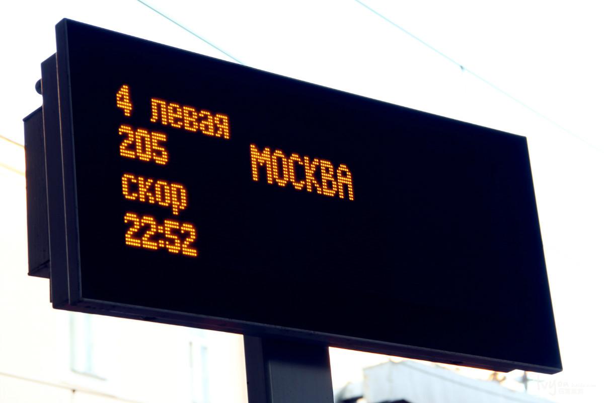莫斯科 圣彼得堡旅游攻略图片46