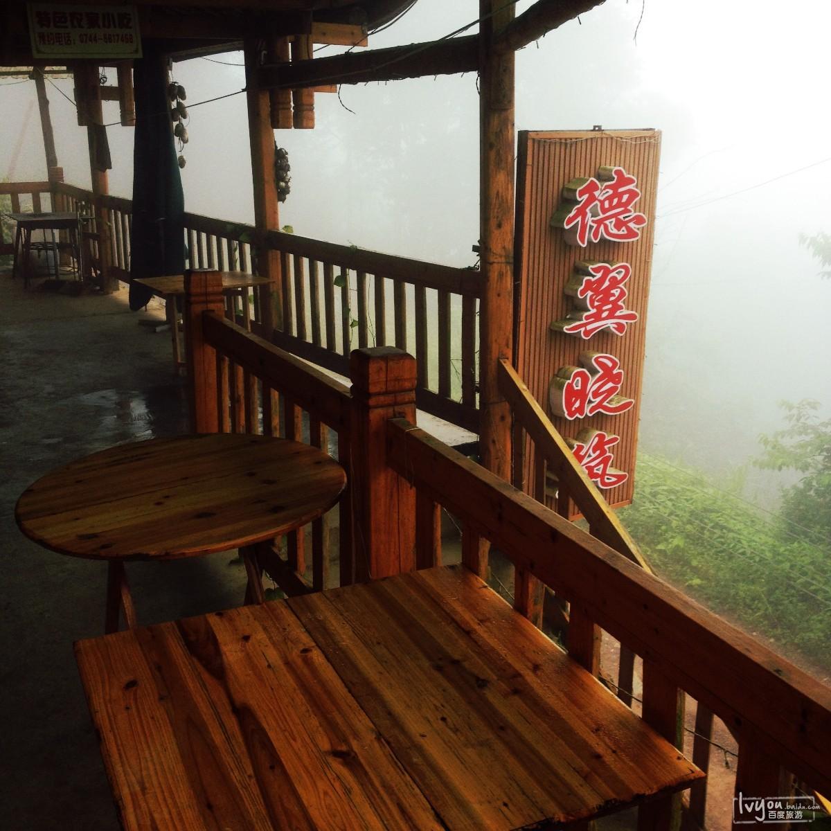张家界国家森林公园旅游攻略图片6