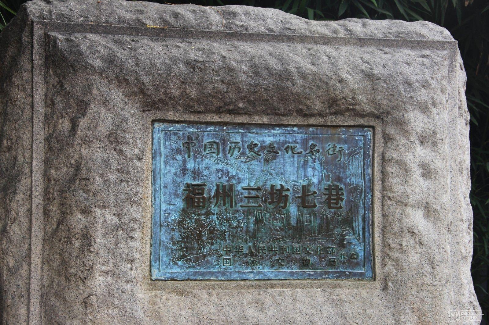 福州 厦门 土楼 鼓浪屿旅游攻略图片10