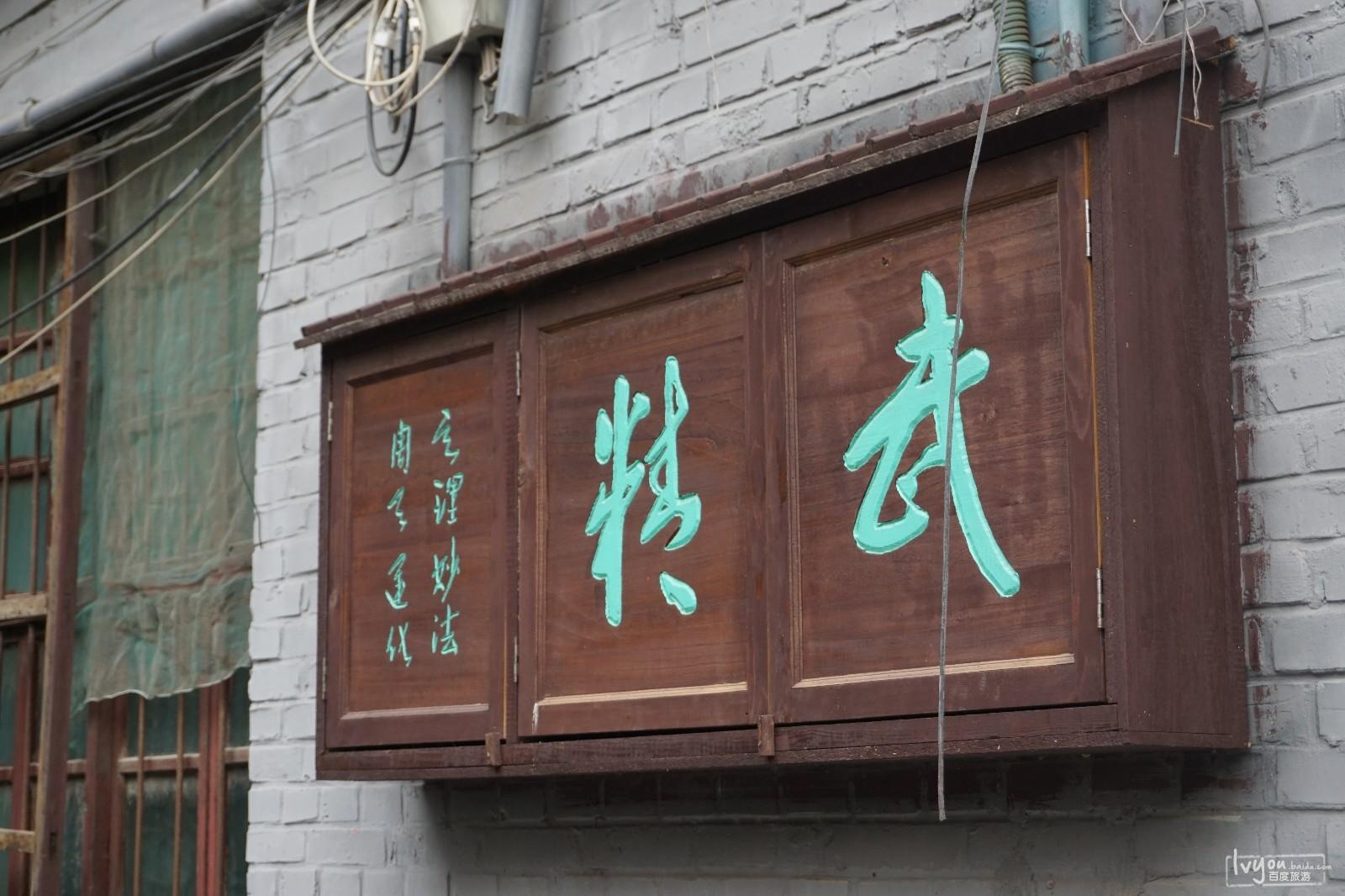 京娘湖<a href=http://www.huaxiacaixun.com/Trave/ target=_blank class=infotextkey>旅游</a>攻略图片20
