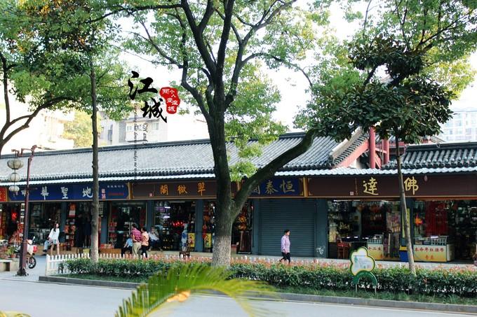 武汉旅游攻略图片80