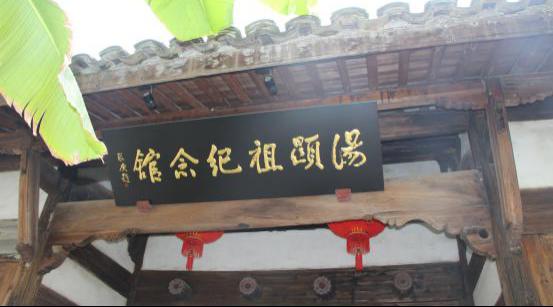 遂昌旅游攻略图片2