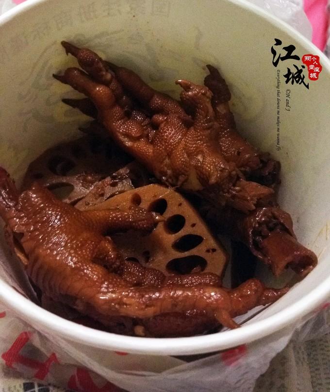 武汉旅游攻略图片134