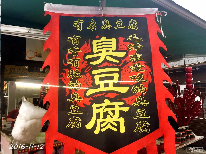 衢州旅游攻略图片73