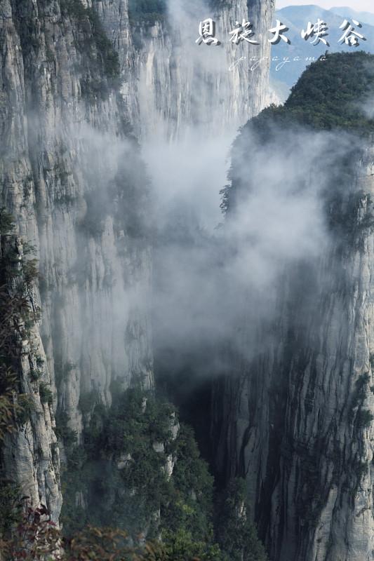 恩施大峡谷旅游攻略图片26