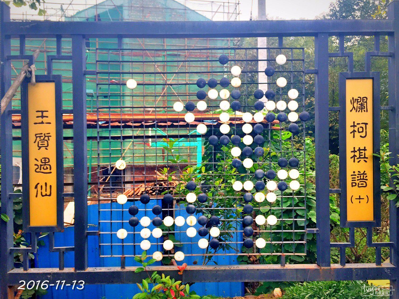 衢州旅游攻略图片166