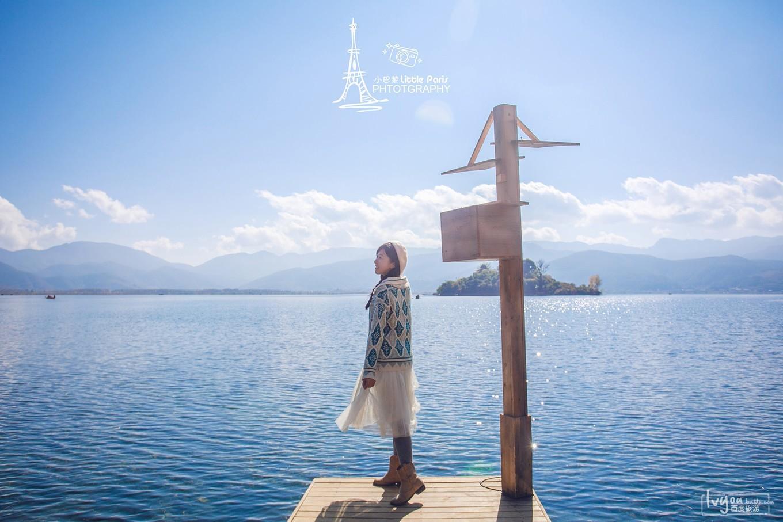 泸沽湖旅游攻略图片69