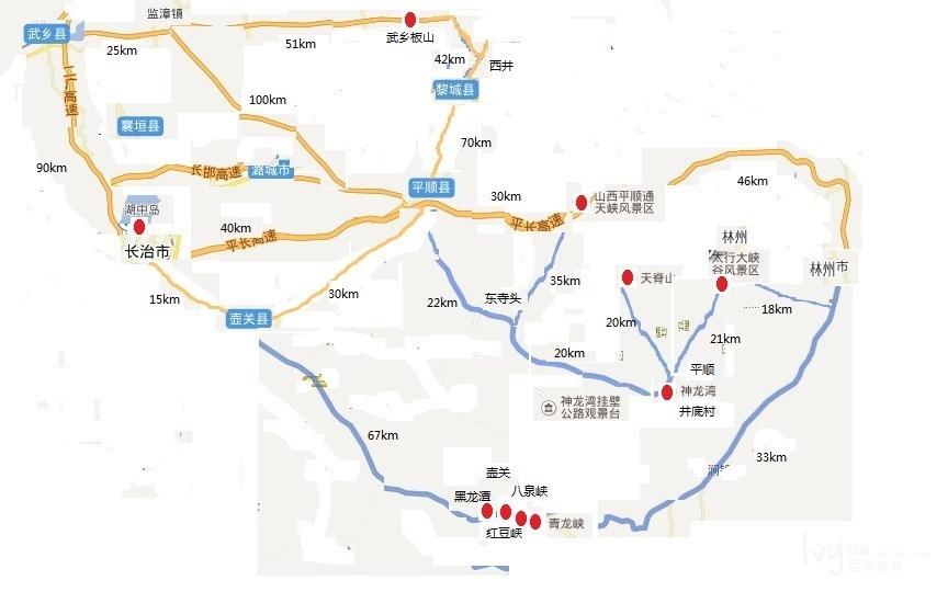 游記攻略  青龍峽游記  太行山風景區分布及路線圖(包括平順,壺關,武
