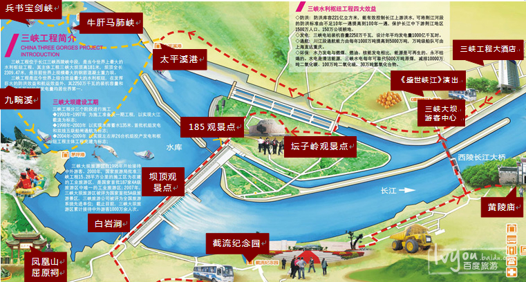 重庆景点地图分布图