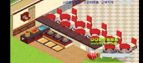 qq餐厅16级配餐秘籍_精品丶QQ餐厅1-30级极限升级摆法全攻略_图文攻略_高分攻略_百度攻略
