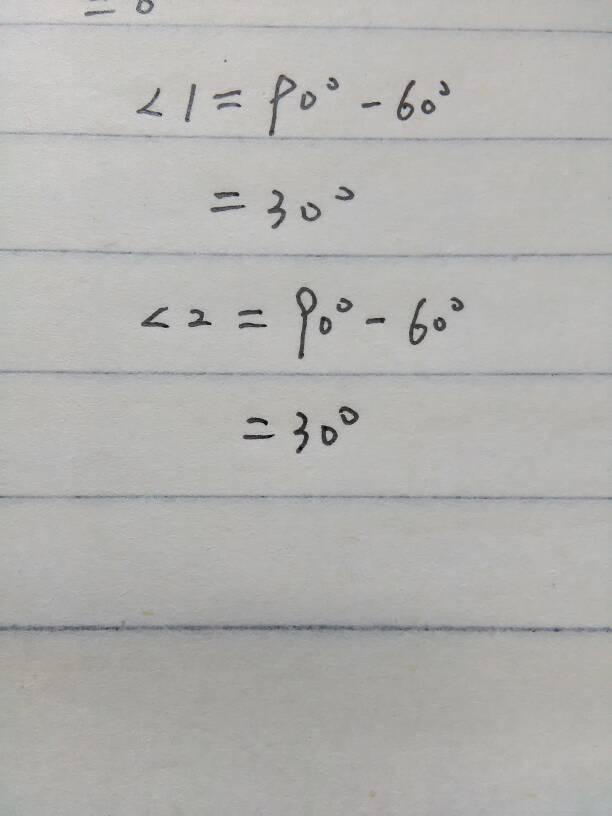 四年级数学求角的度数