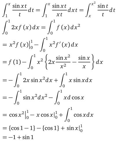 x=01/xsin1/x