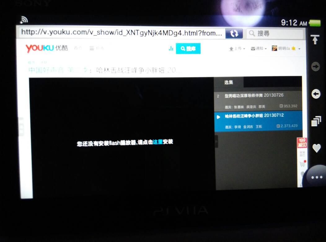 安装视频专业播放器 万能视频播放器
