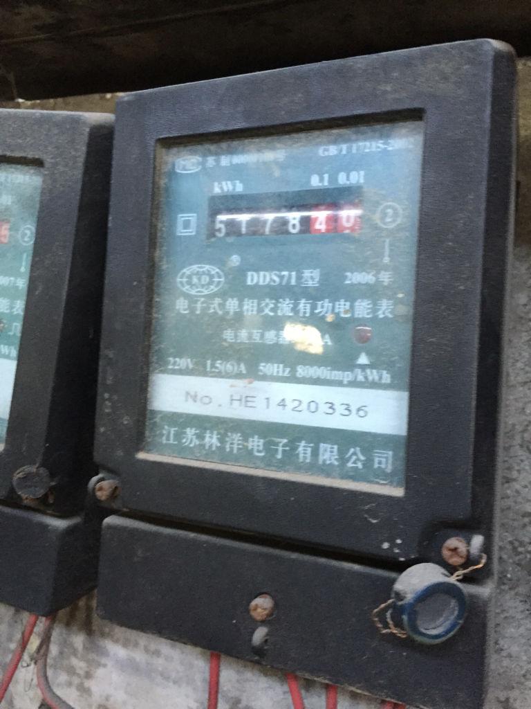 互感器倍率怎么看_怎么看电表倍率_百度知道