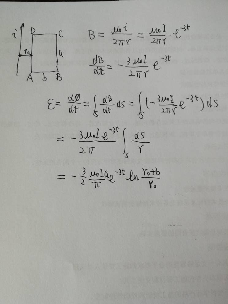长直导线感应电动势