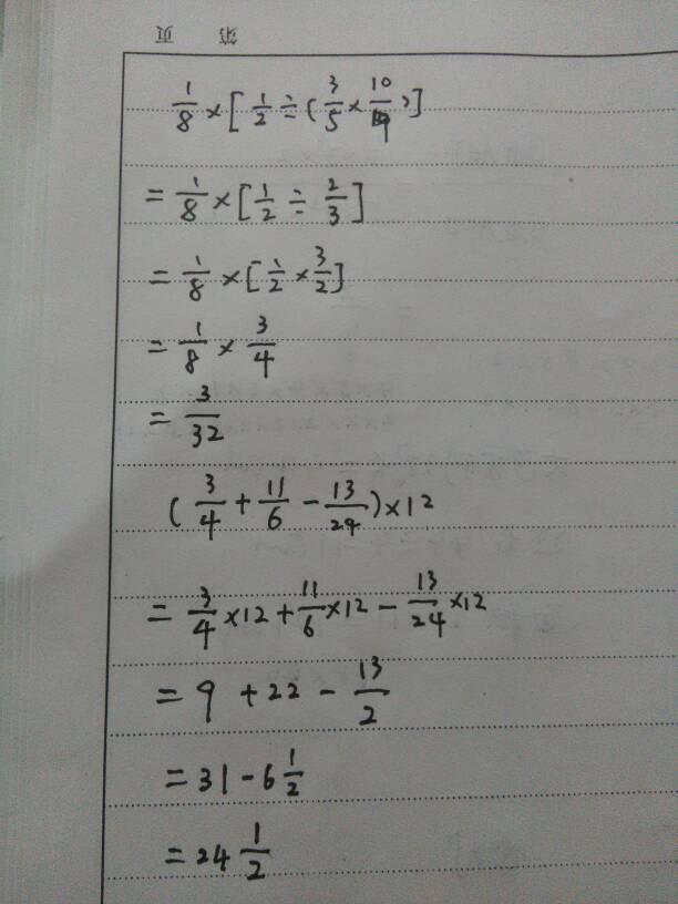 脱式计算是口算吗