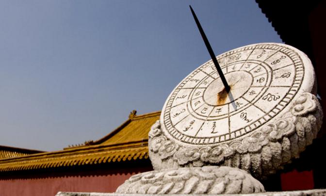 中國人時間單位概念的常見描述