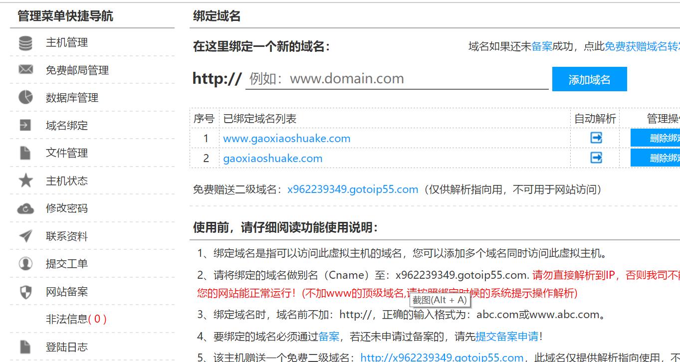 1024下载\x20网页无法访问 什么浏览器可以1024