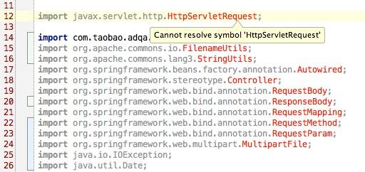 intellij cannot resolve symbol string