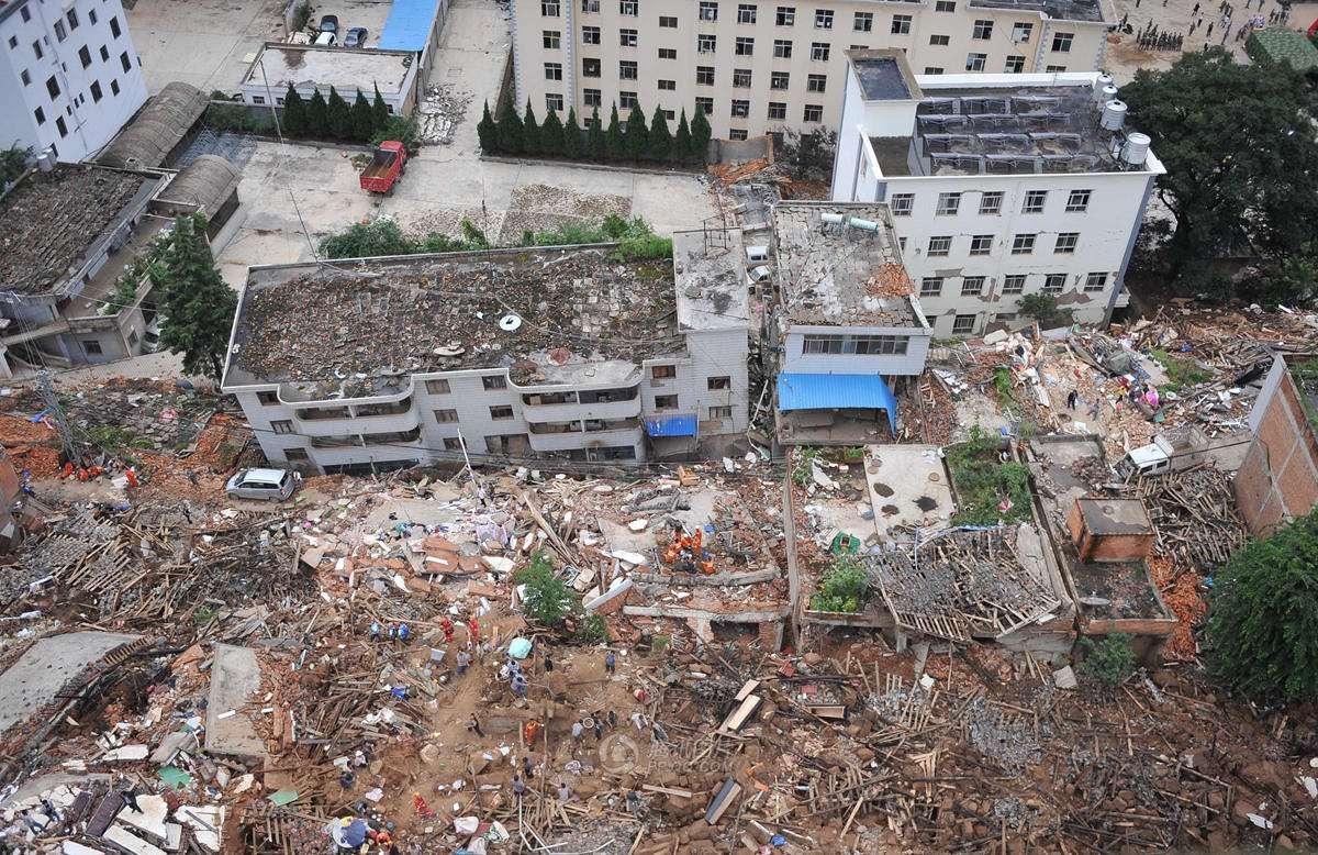 地震 東京 大
